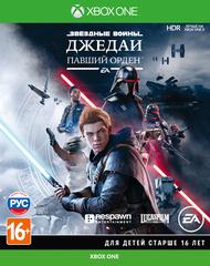 Звездные Войны: Джедаи: Павший Орден (Xbox One/Series X, русская версия)