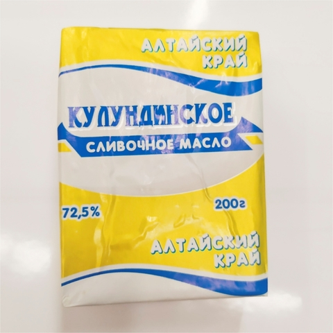 Масло сливочное КУЛУНДИНСКОЕ 200 г Алтай РОССИЯ