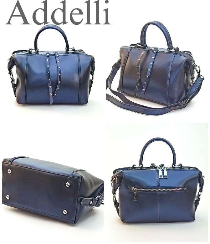 Женская сумка 91933