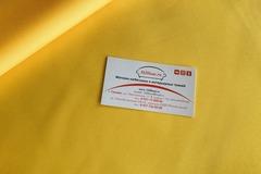 Тентовая ткань Оксфорд 600Д желтая