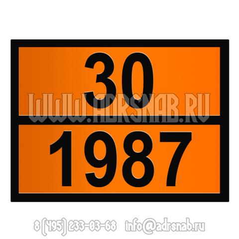 30-1987 (СПИРТЫ)