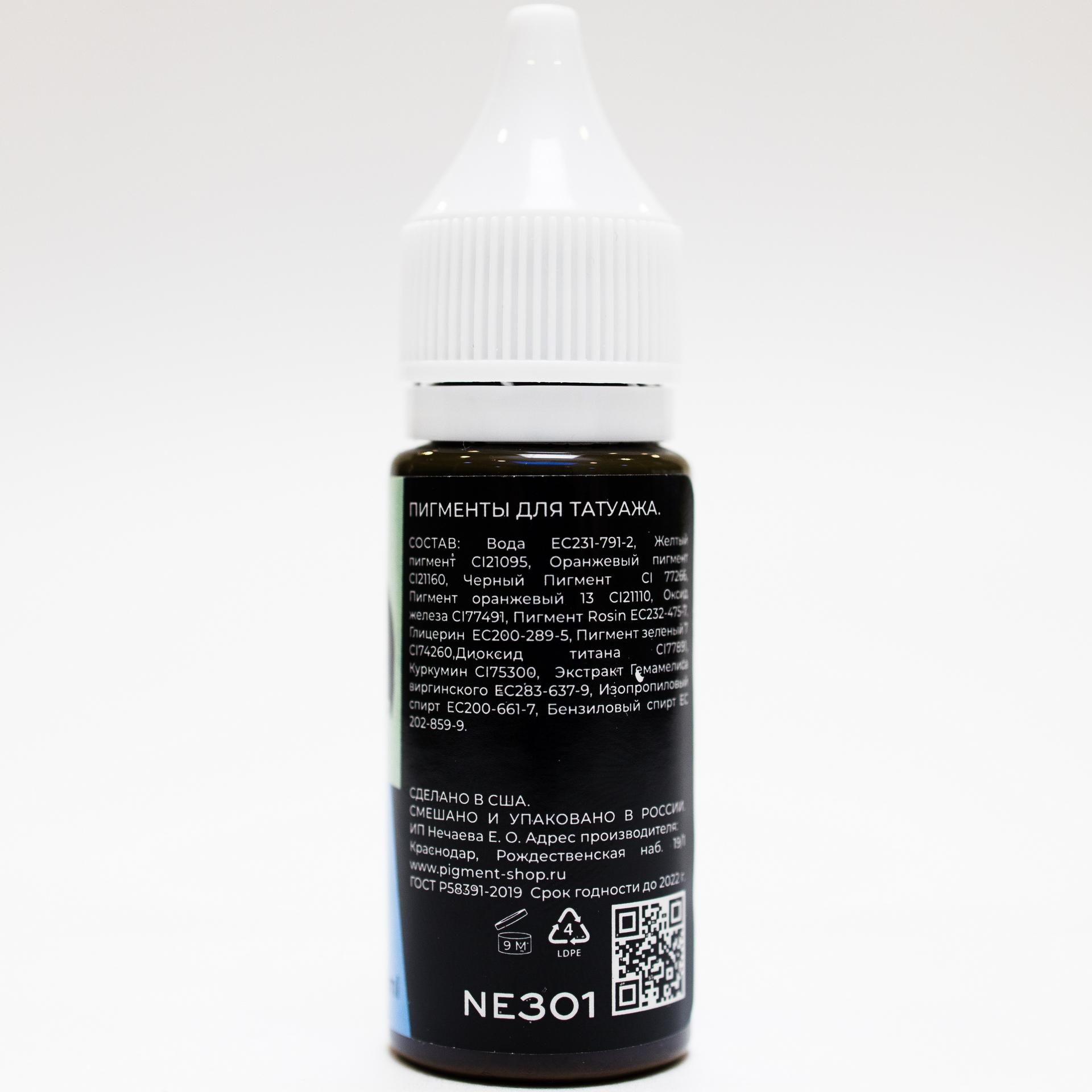 Пигмент NE Pigments #301 Коричневый