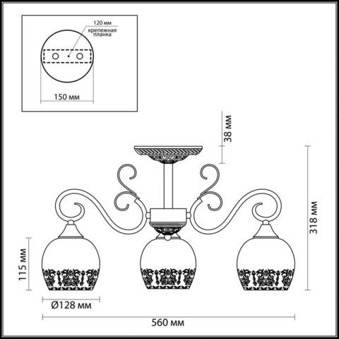 Люстра потолочная 3505/3C серии Biancopa