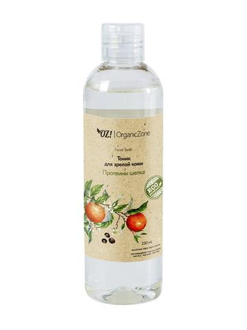 Тоник для зрелой кожи «Протеины шелка» OrganicZone