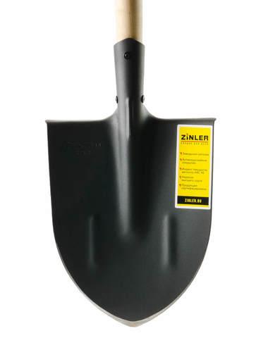Лопата ZINLER копальная остроконечная с деревянным черенком 1200 мм