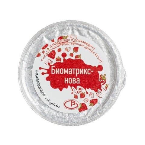 Концентрат БИОМАТРИКС-НОВА С ЯГОДАМИ бифидо и лактобактерий в ассортименте,  200 мл. (ВГУИТ)