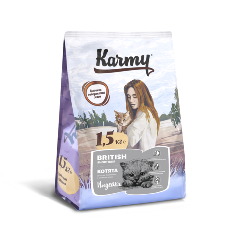 Karmy Kitten British Shorthair Индейка, 1,5кг.