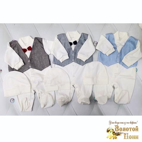 Набор на выписку новорожденным (0-3) 210801-Н3408