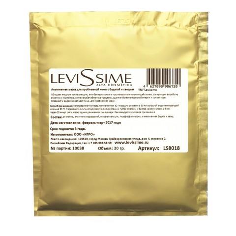 Levissime Algae Lousy Mask 30g