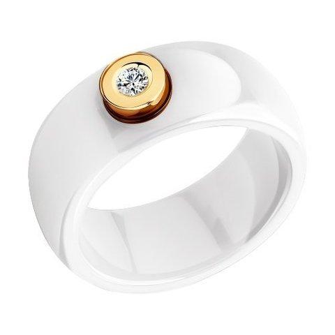 6015003 - Белое керамическое кольцо с бриллиантом