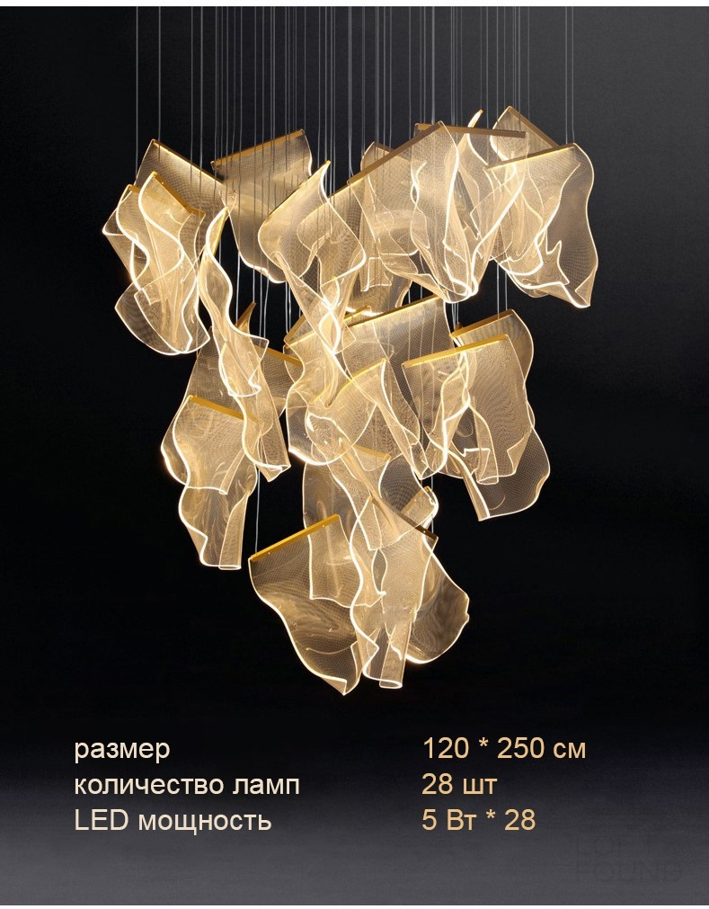 Подвесной светильник Modern