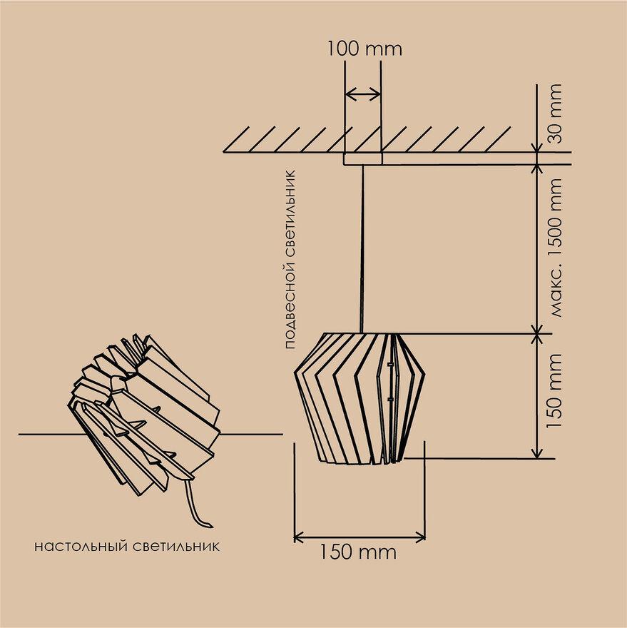 Подвесной светильник Турболампа, средний - вид 15