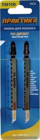Пилки для лобзика по дереву, ДСП ПРАКТИКА тип T301CD 116 х 90 мм, быстрый рез, HCS (2шт.) (034-571)