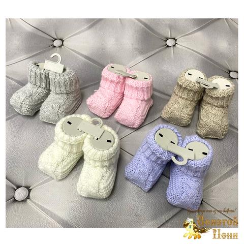Пинетки вязанные новорожденным (0-6) 210801-Н3409