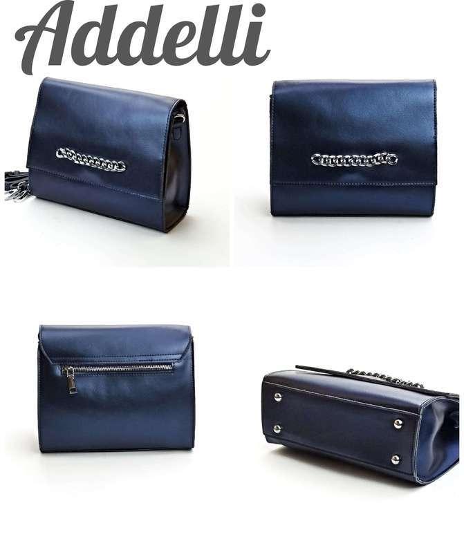 Женская сумка 91932