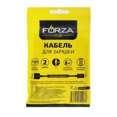 Кабель для зарядки FORZA, Футбол IP, 1М, 2A