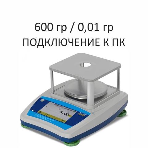 Купить Весы лабораторные/аналитические Mertech 123 АCFJR-600.01 SENSOMATIC TFT, LCD, АКБ, RS232/USB, 600гр, 0,01гр, Ø116 мм, с поверкой, высокоточные. Быстрая доставка. ☎️ +7(961)845-04-45
