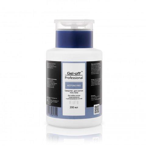 Жидкость GEL-OFF Professional Acetone Free для снятия гель-лака 200мл