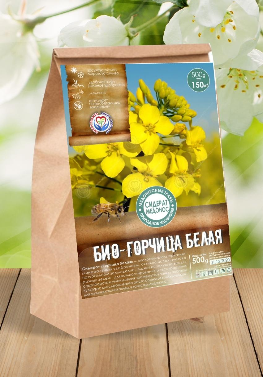 Семена Био-Горчицы Белой   (Сидерат, Медонос )  500 гр.   ТМ LUCKY HARVEST