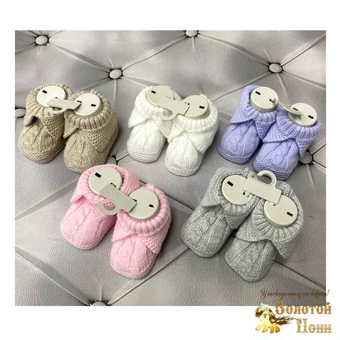 Пинетки вязанные новорожденным (0-6) 210801-Н3410