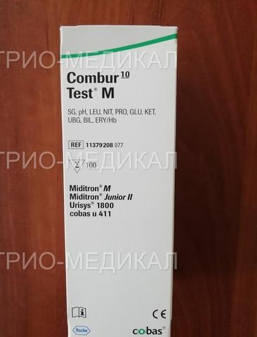 11379208077 Тест-полоски Комбур 10 тест М (Combur 10 Test M) 100шт/уп Roche Diagnostics GmbH, Германия