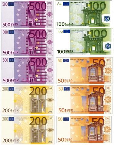 Печать на сахарной бумаге, Набор Купюр Евро 4