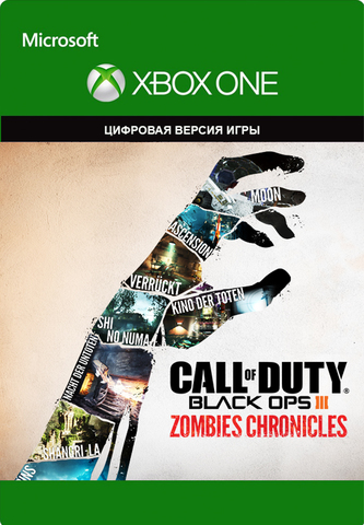 Call of Duty: Black Ops III Zombies Chronicles (Xbox One/Series S/X, цифровой ключ, русская версия)