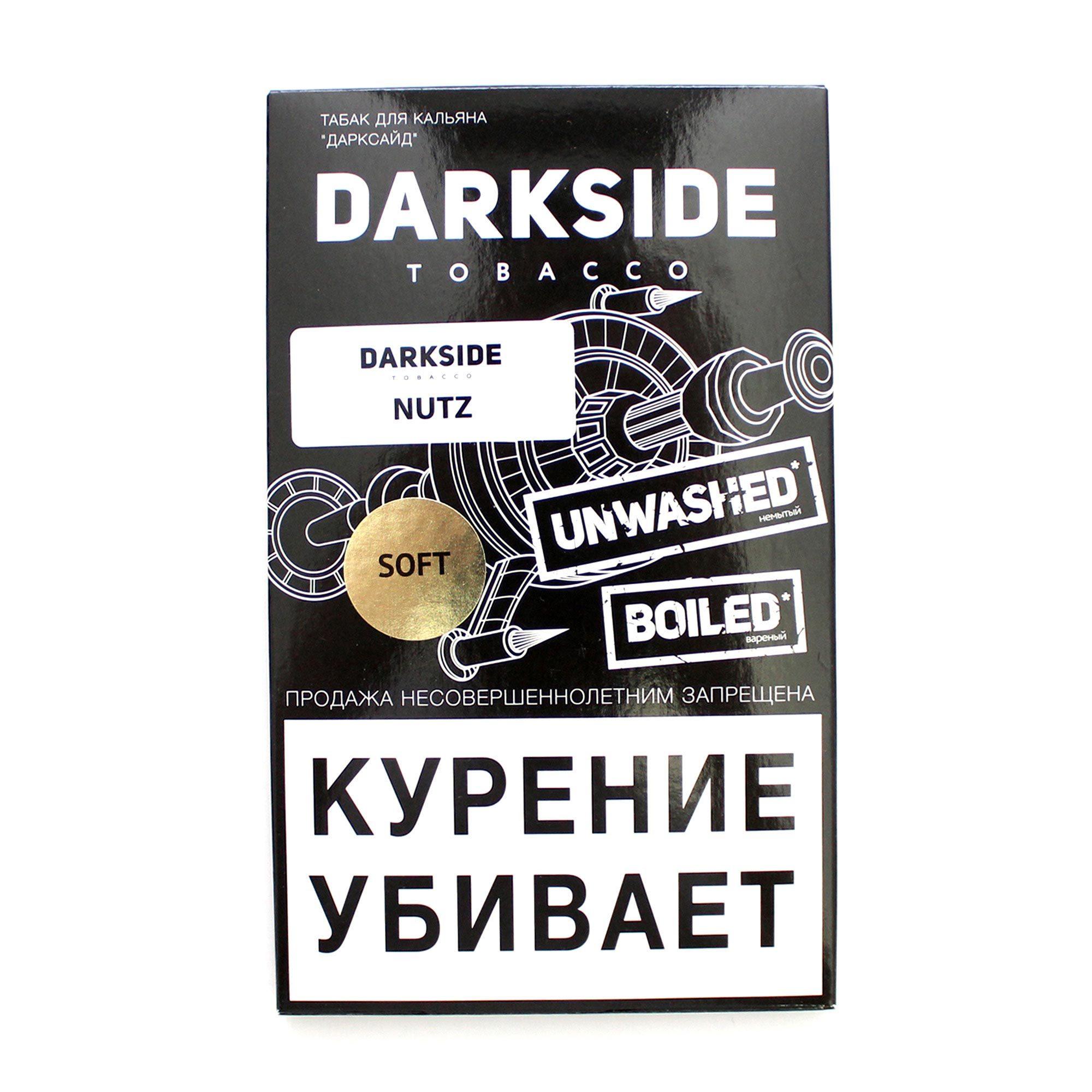 Табак для кальяна Dark Side Soft 100 гр. Nutz