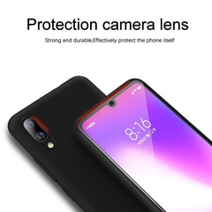 Чехол-накладка силиконовый Innovation Matt 0.6mm для Xiaomi Mi9 (6.39