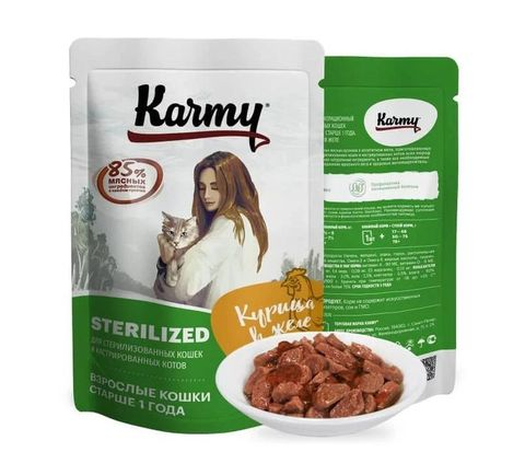Karmy Sterilized с курицей в желе, пауч 80гр