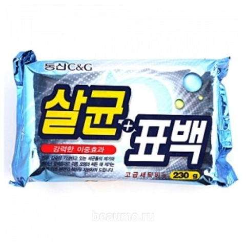 Мыло хозяйственное Bactericidal Bleaching Soap 230g
