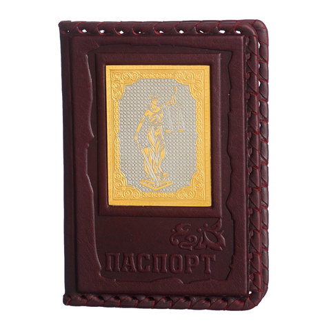 Обложка для паспорта «Юристу»