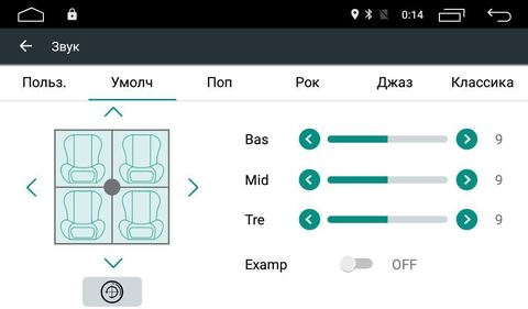Штатная магнитола на Android 8.1 для Honda Civic 8 04-09 Ownice G10 S1647E