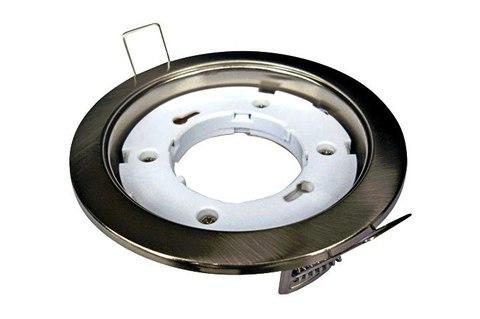 Спутник Светильник GX53 никель