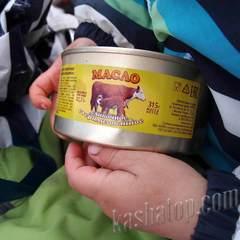 Масло сливочное стерилизованное 82,5%, 315г купить в магазине походной еды Каша из топора