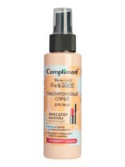 Compliment Гиалуроновый спрей для лица фиксатор макияжа матирующий