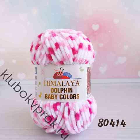 HIMALAYA DOLPHIN BABY COLORS 80414, Белый/розовый/красный