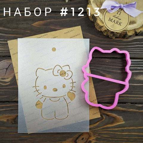 Набор №1213 - Китти (Hello Kitty)