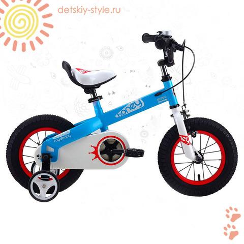 """Велосипед Royal Baby """"Honey Steel 16"""" (Роял Беби)"""