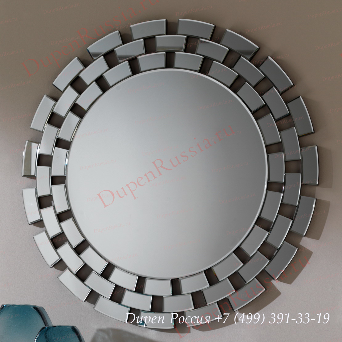 Зеркало DUPEN (Дюпен) E-109