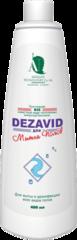 Дезавид «Для мытья полов» - дезинфицирующее средство без запаха для мытья и обеззараживания любых полов