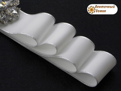 Лента репс Античная белая с люрексовой серебряной каймой 38 мм (намотка 10 м)