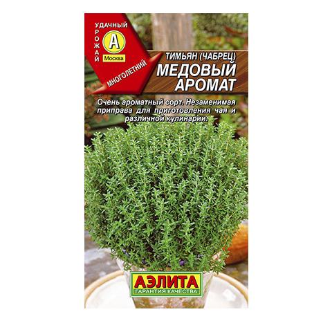 Тимьян овощной Медовый аромат   (Аэлита)