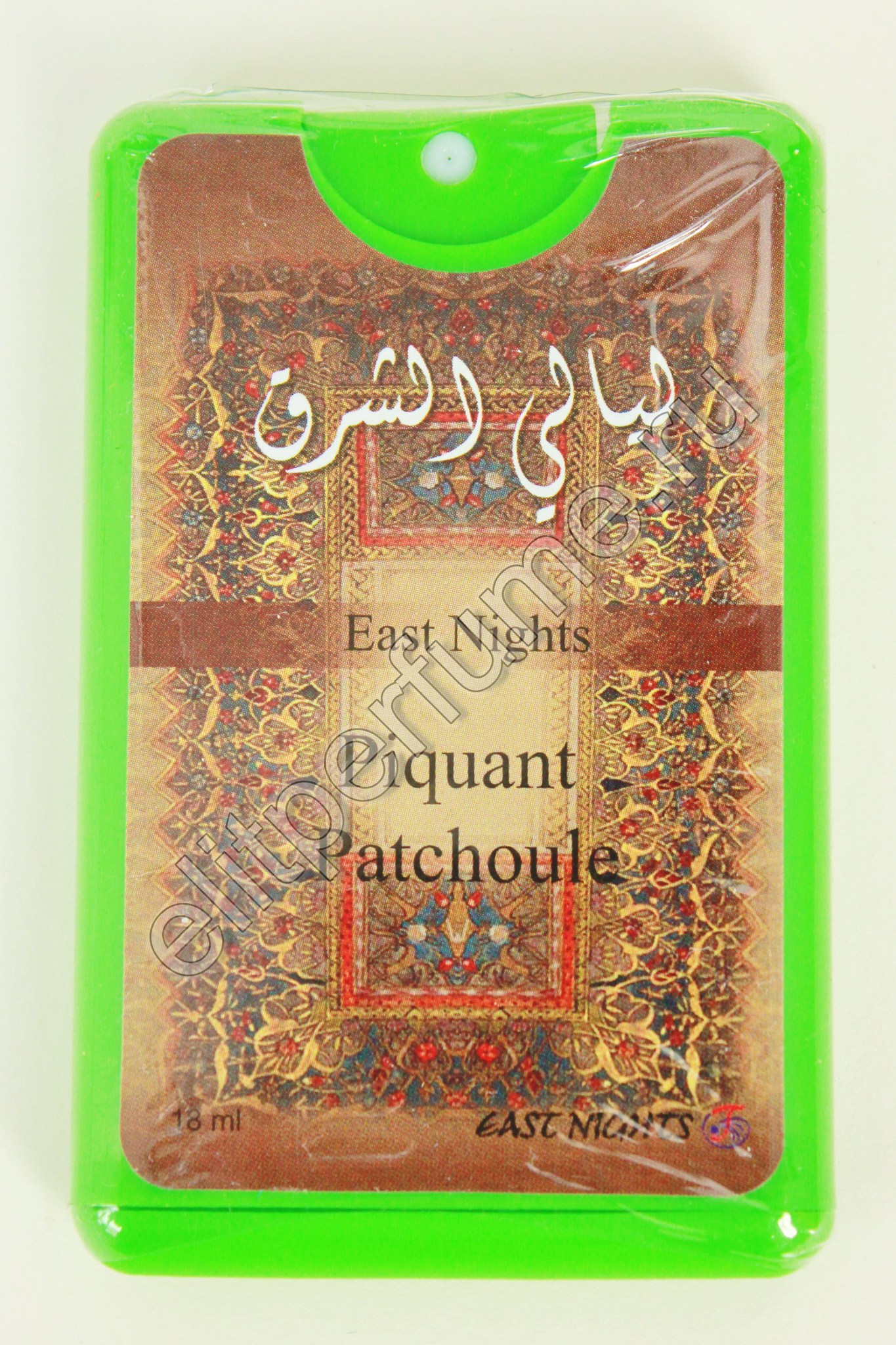 Piquant Patchoule натуральные масляные духи «Пикантные пачули» 18 мл