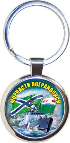 Купить брелок морчасти погранвойск - Магазин тельняшек.ру 8-800-700-93-18
