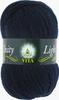 Пряжа Vita Unity Light 6002 (Темно-синий)