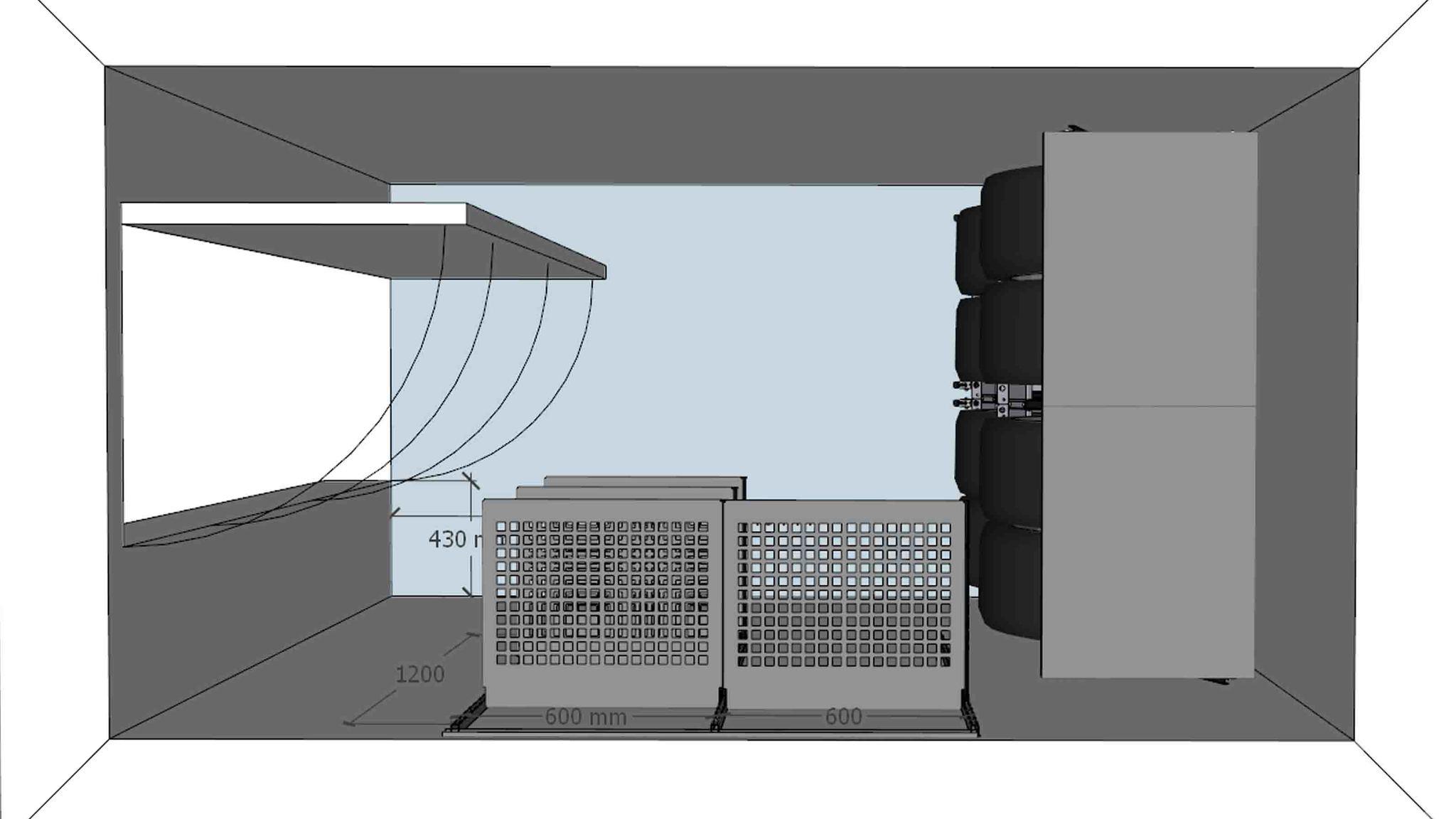 Проект № 21: кладовка 4,35 кв.м (2,84 х 1,53 м)