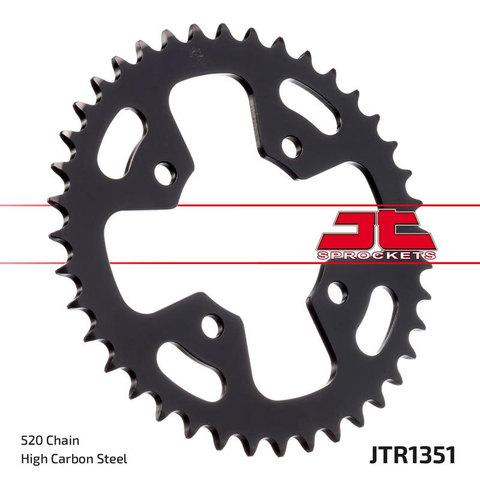 Звезда JTR1351.40