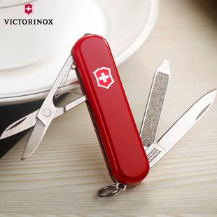 SwissLite Victorinox (0.6228)