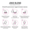 Маска гідрогелева Cornflower Glow Joko Blend 200 г (6)